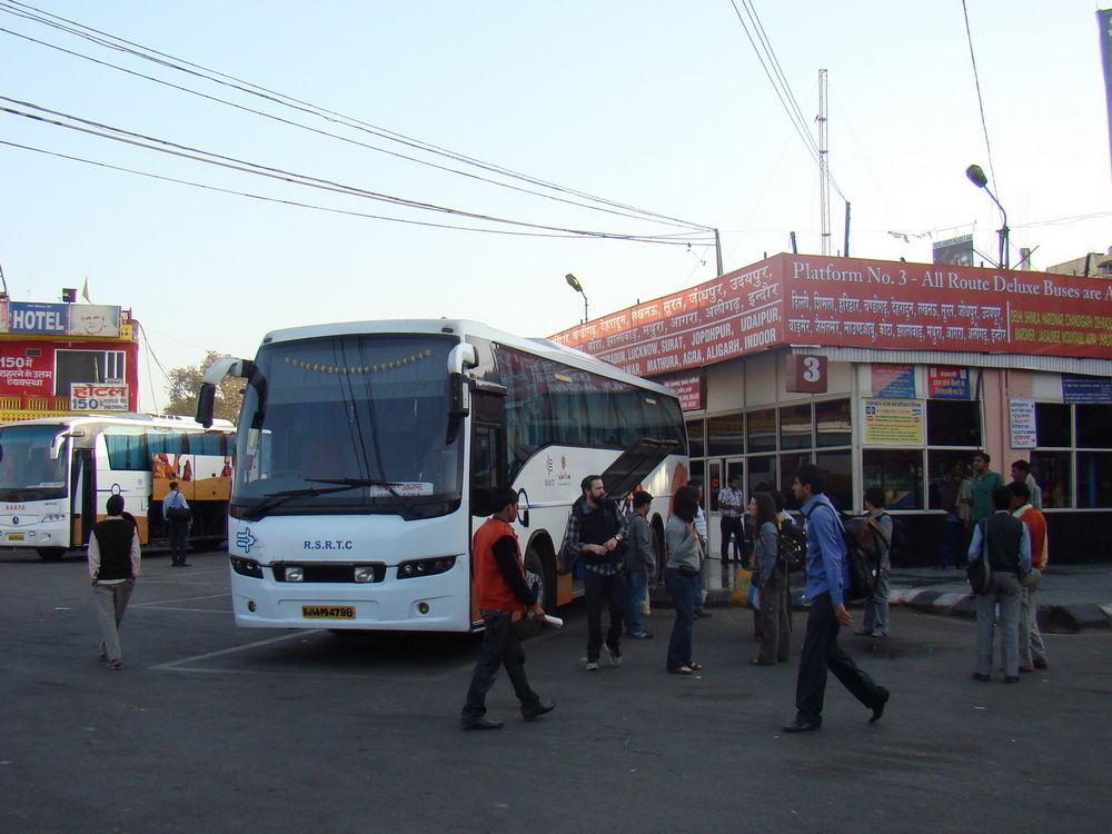 Как добраться до Гоа (отзыв туриста)